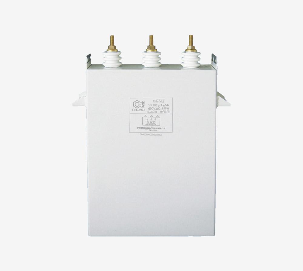 交流輸入濾波電容器(定制品)