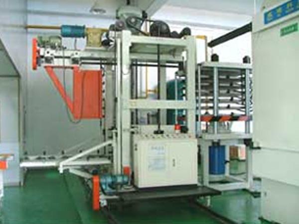 500T-6 composite multi-station loader