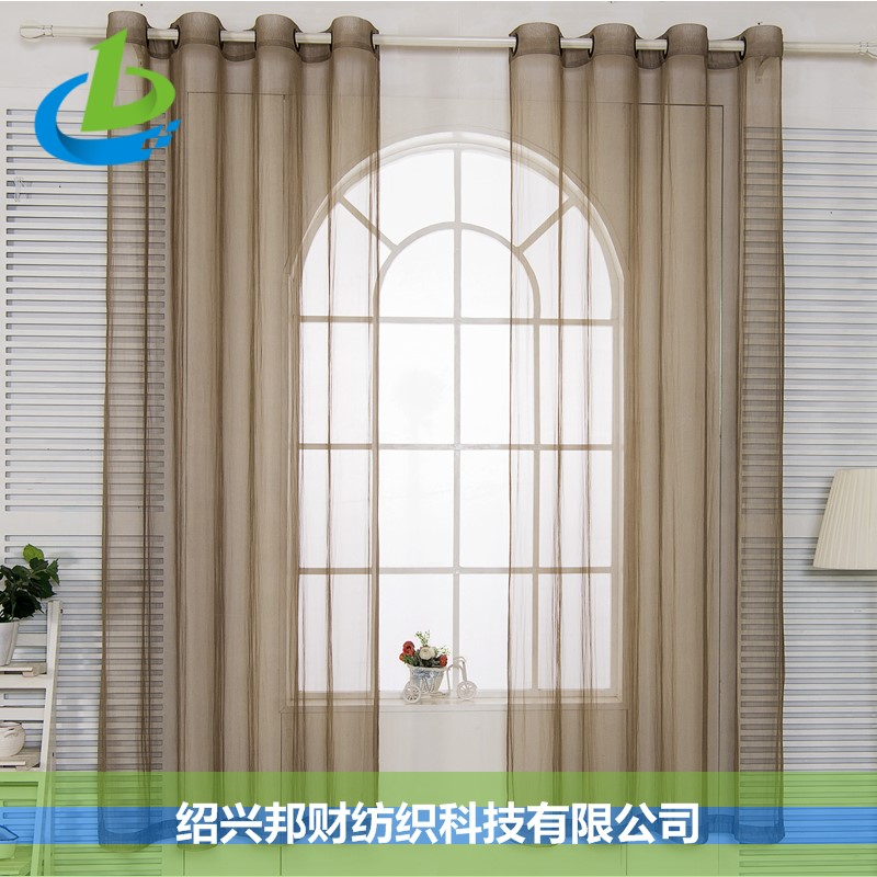 鍍銀網布電磁波屏蔽窗簾