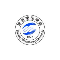南京曉莊學院