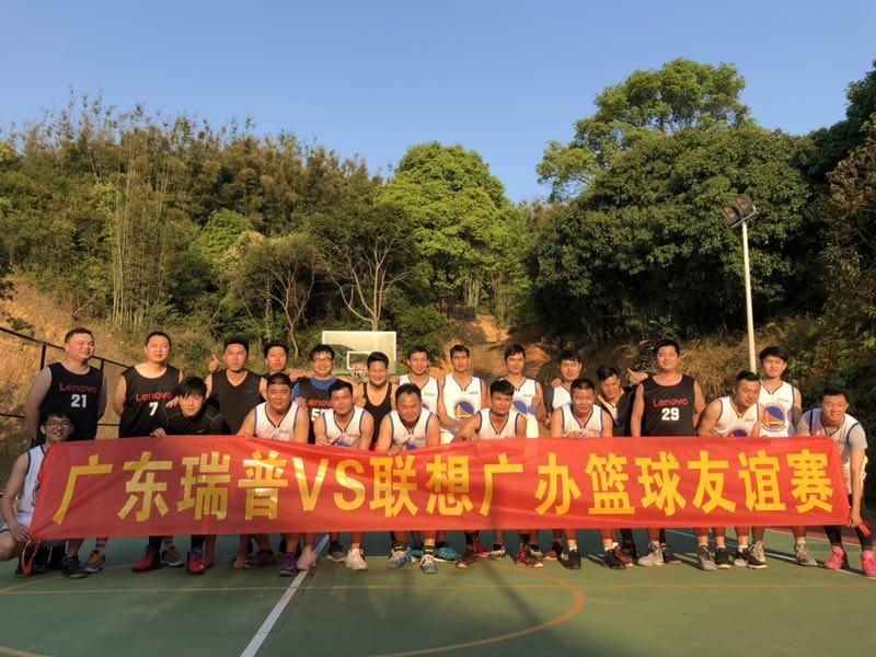 人人体育nba直播免费友谊篮球赛