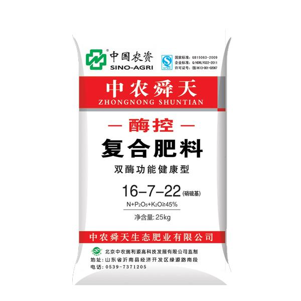 中农九游会ag登录酶控复合肥