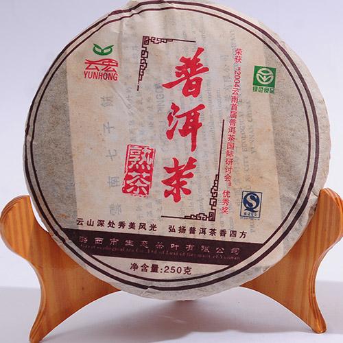 云宏宫廷茶饼