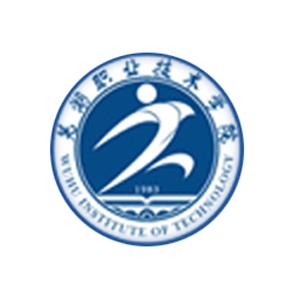 蕪湖職業技術學院
