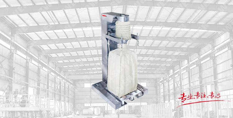 SWDB type ton bag packing machine