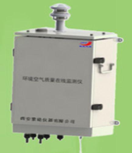 TR-9300A型微型環境空氣質量監控系統