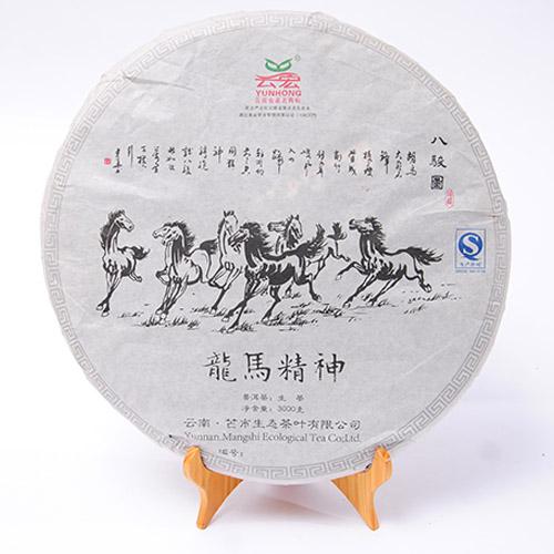 云宏龙马精神纪念饼