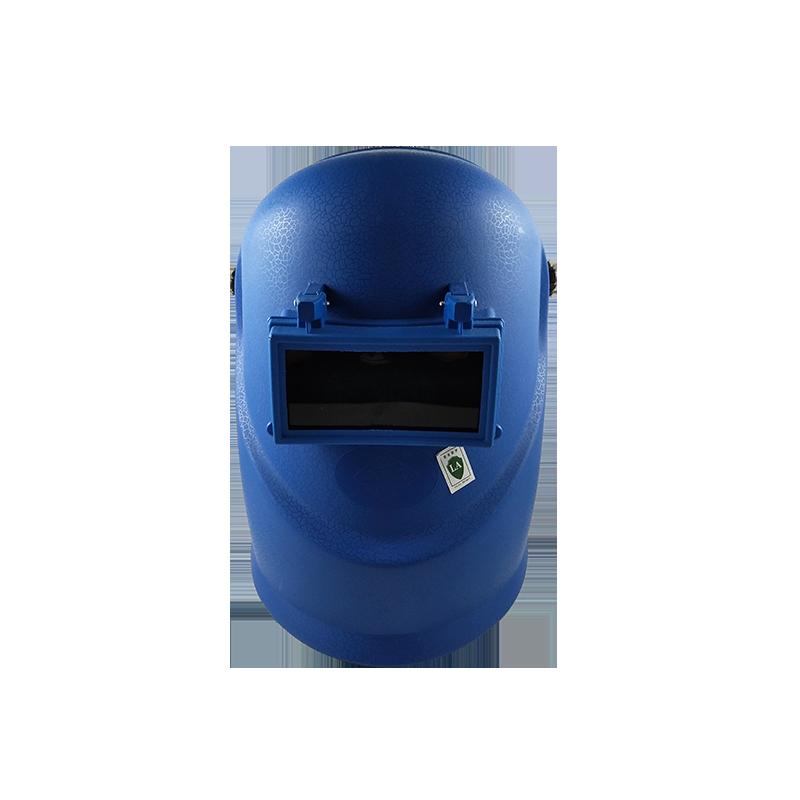 1113-A头带式电焊面罩