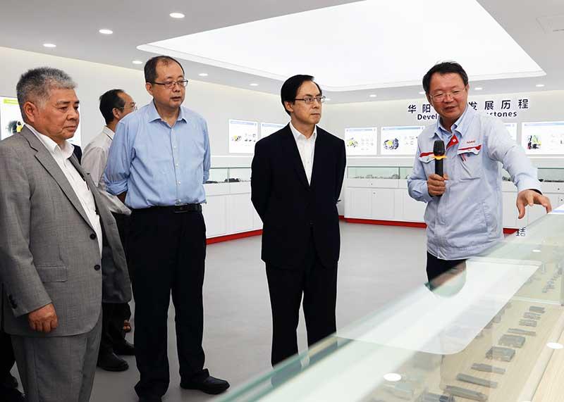 """市企业""""两会""""第二届第二次常务理事会会议在华阳集团召开"""